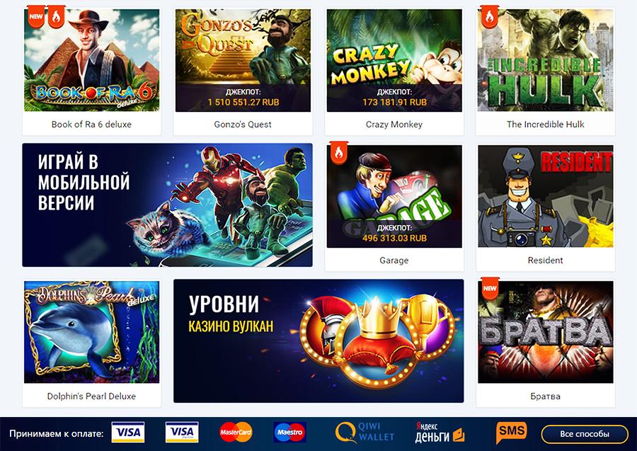 игры на деньги с бонусами лас веговские казино сайты