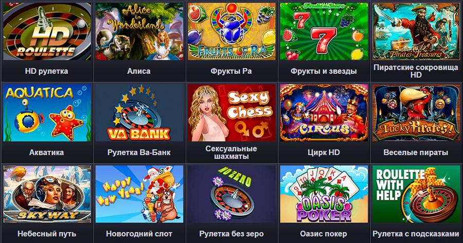 Игровые автоматы невада играть бесплатно онлайн обзор европейских казино